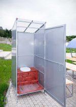 Lauko tualetas su dangčiu internetu